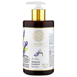 Siberian Iris Shampoo