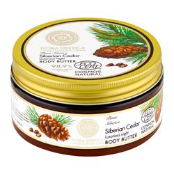 Siberian Cedar Body Butter